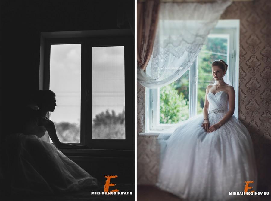 Екатерина. Свадьба в Шумерле