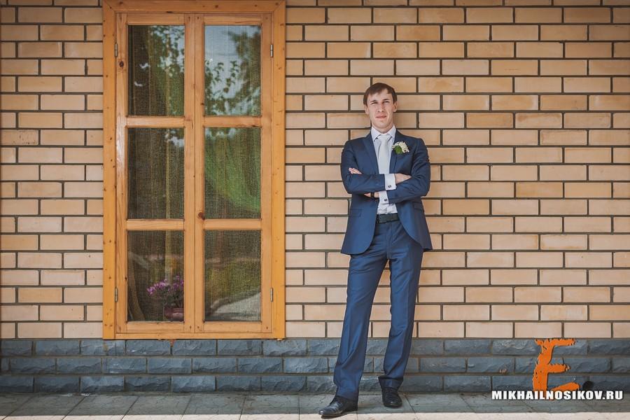 Виктор. Свадьба в Шумерле