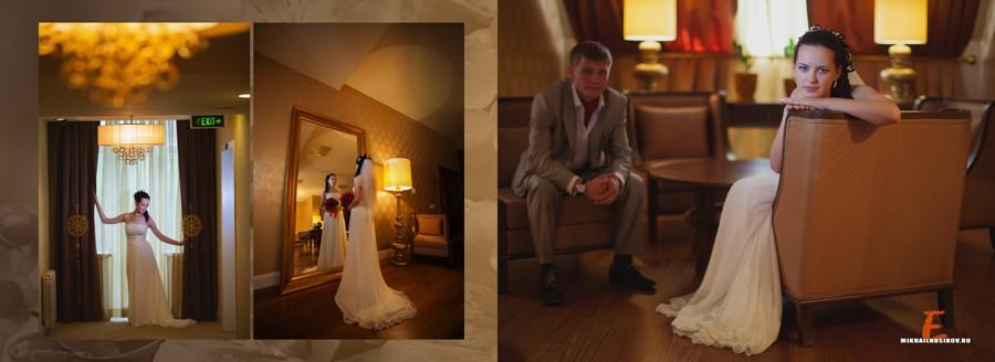 Прекрасная свадьба