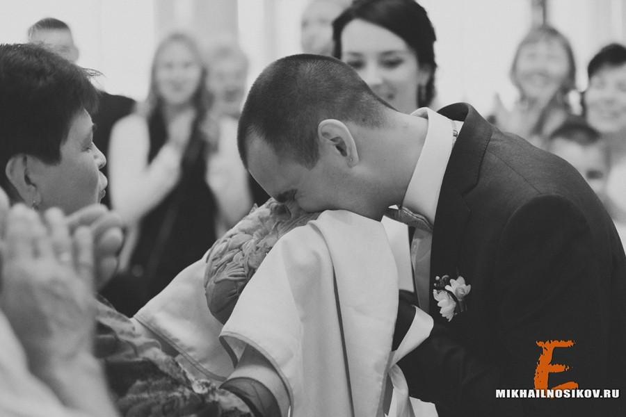 Свадьба. Евгений и Ольга