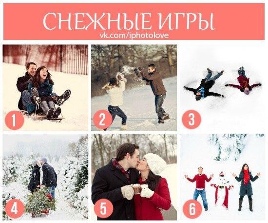 Локации для съемки love story