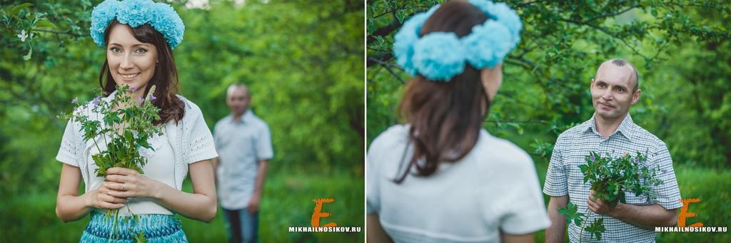 Love story фотосессия