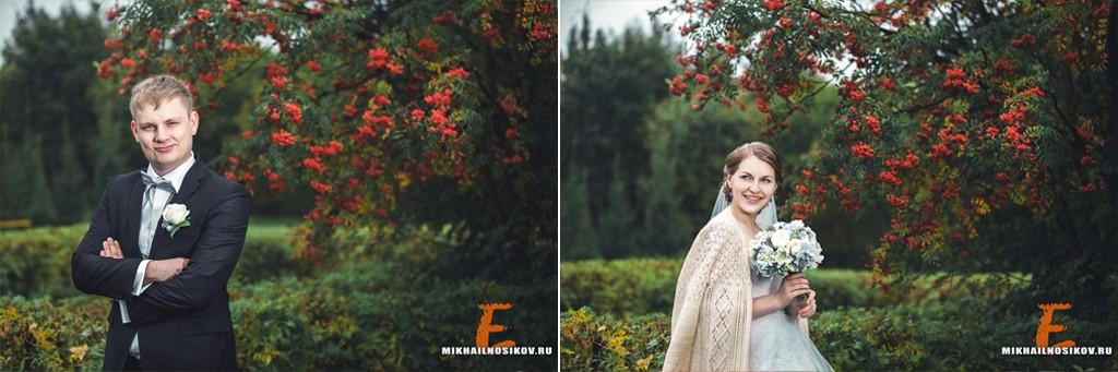 Осень. Свадебная фотосессия