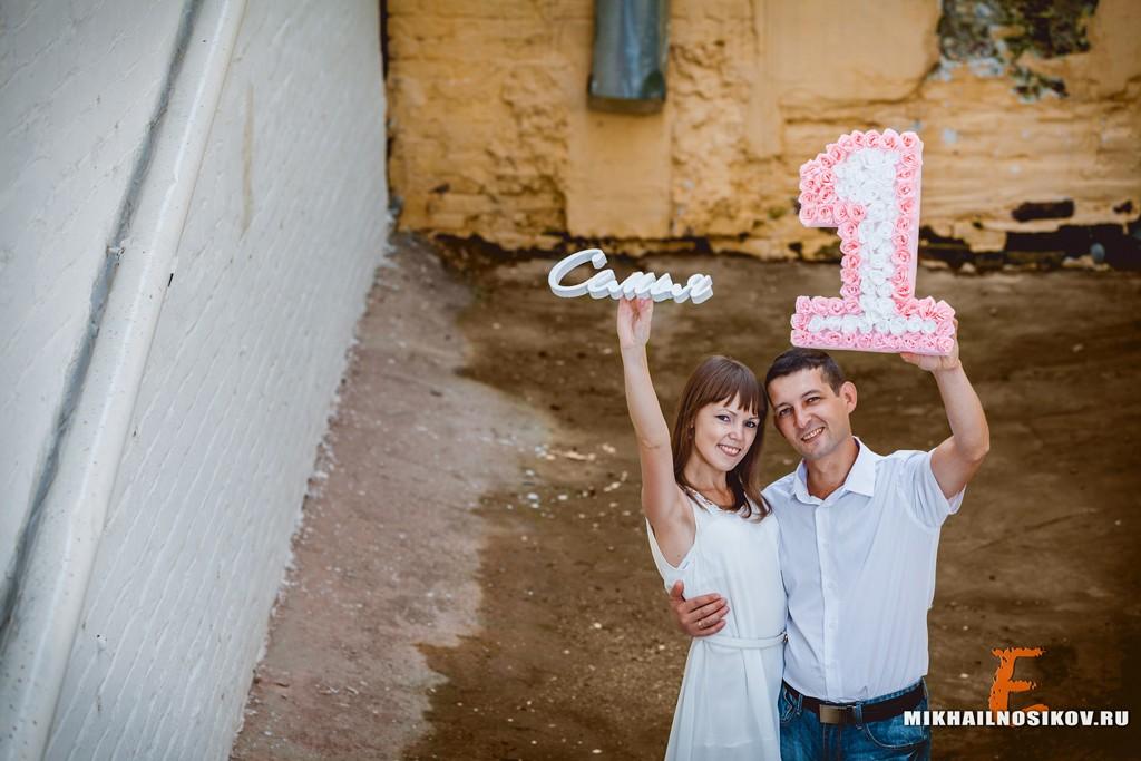 Фотосессия на годовщину свадьбы 1 год