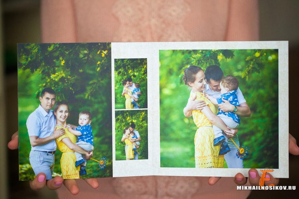Подарок - фотокнига от MIKHAILNOSIKOV.RU