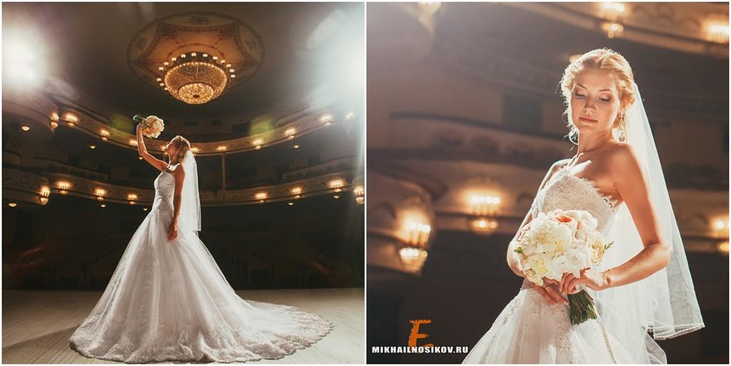 Фотосессия свадьбы Чебоксары