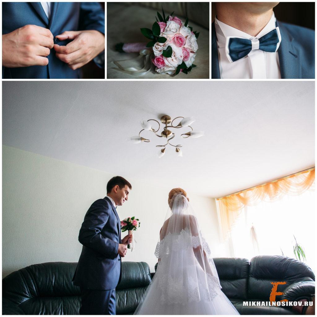 Аватария маша и саша свадьба фото