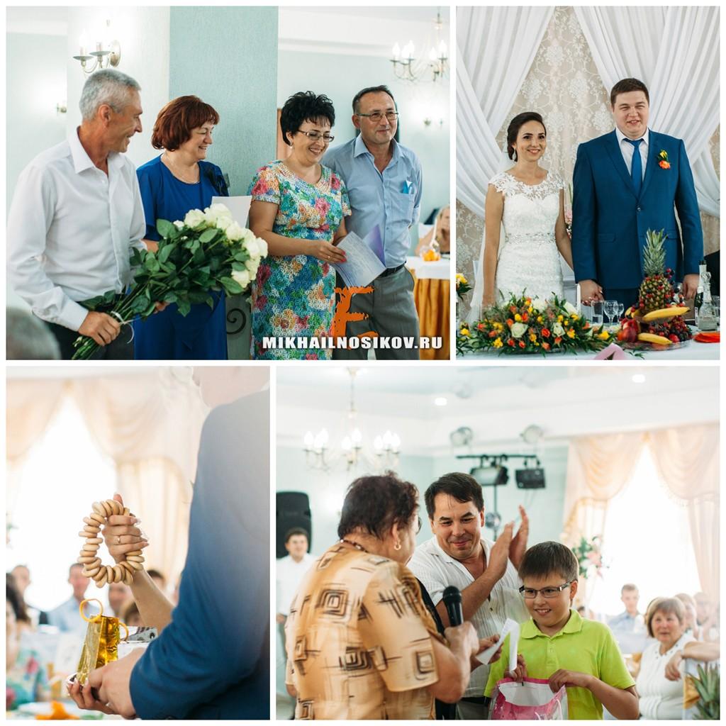Банкет. Свадьба. Чебоксары