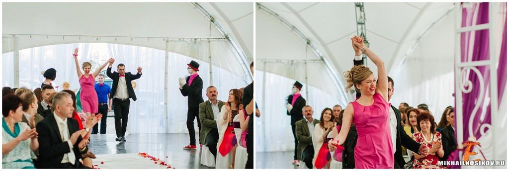 Плдружки невесты и друзья жениха