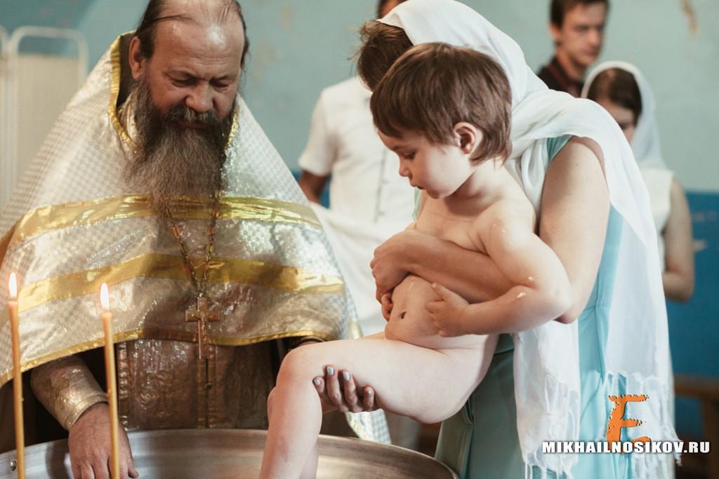 Крещение мальчика