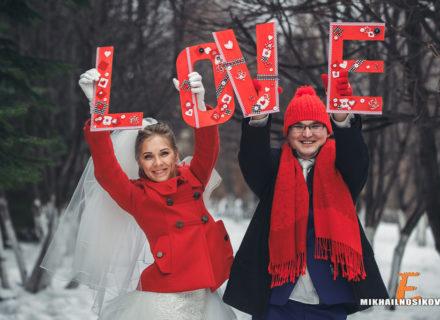 Зимняя свадьба Дмитрия и Анны