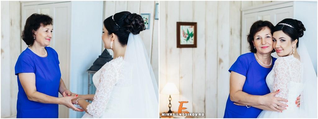 Свадьба благословение родителей мама и дочка