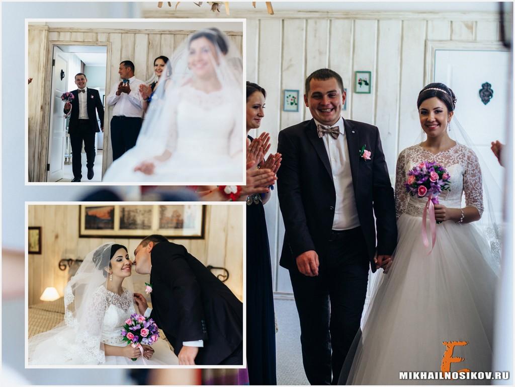 Встреча жениха и невесты свадьба в Чебоксарах