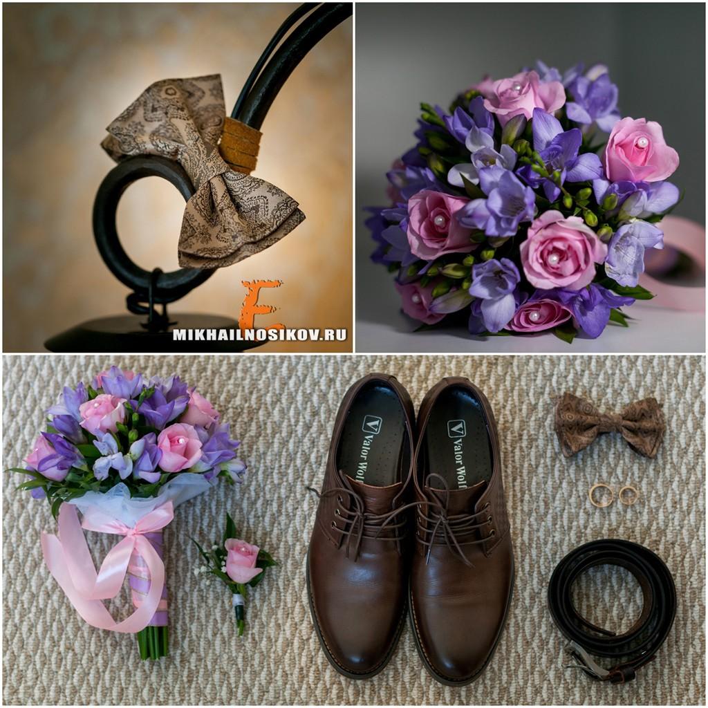 Свадьба в Чебоксарах букет бабочка утро жениха