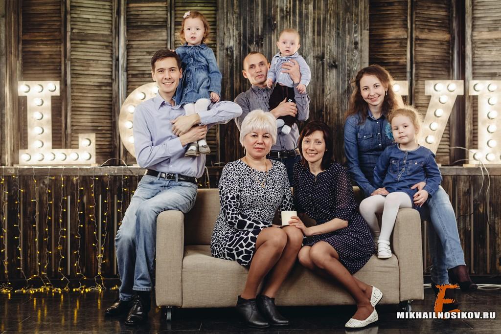 Фотосессия семьи Чебоксары