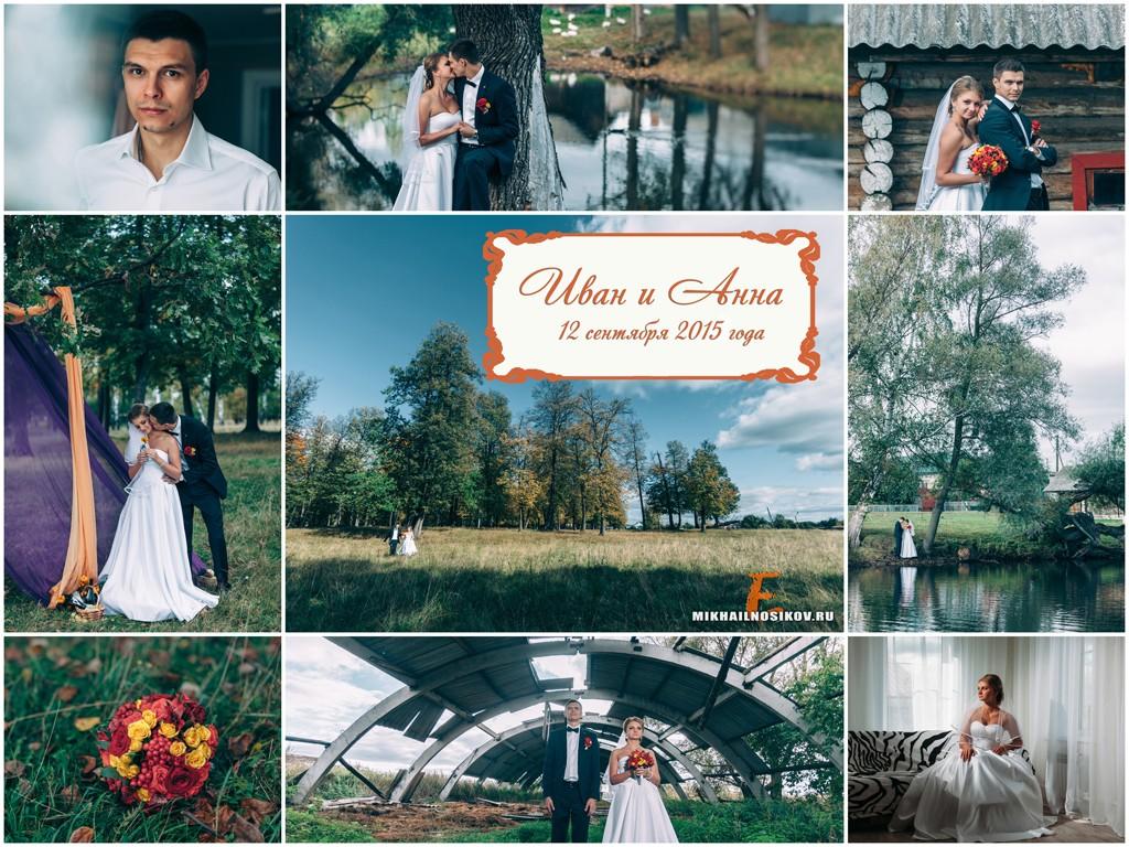 Свадебная фотосессия в Шумерле1
