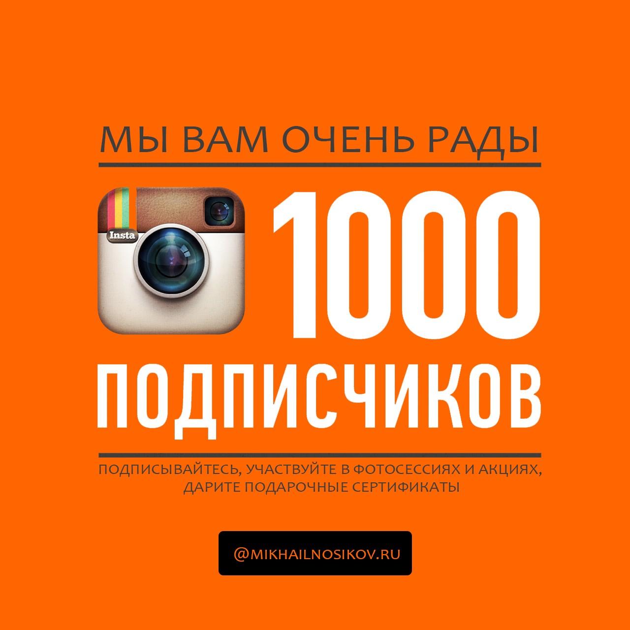 mikhailnosikov.ru instagram