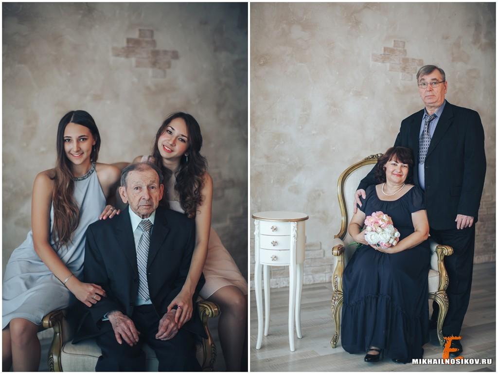 Фотосессия всей семьей в студии