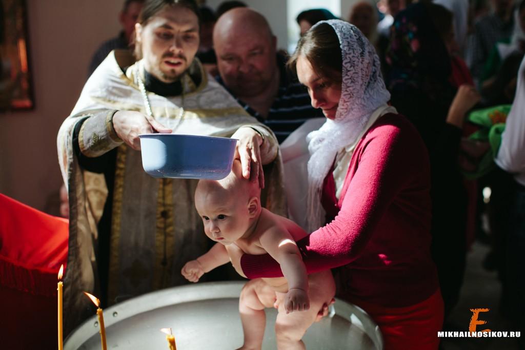 Крещение Чебоксары