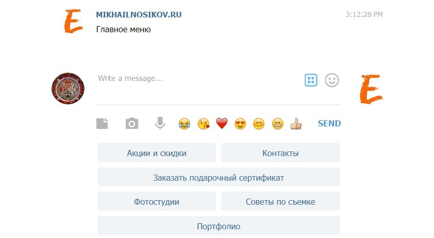 Telegram бот фотографа