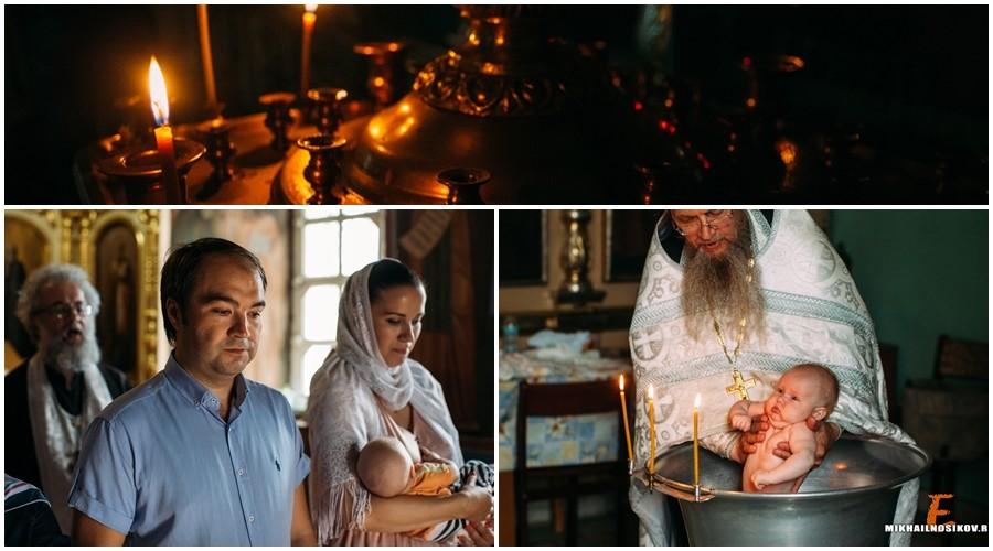 Крещение - Введенский собор