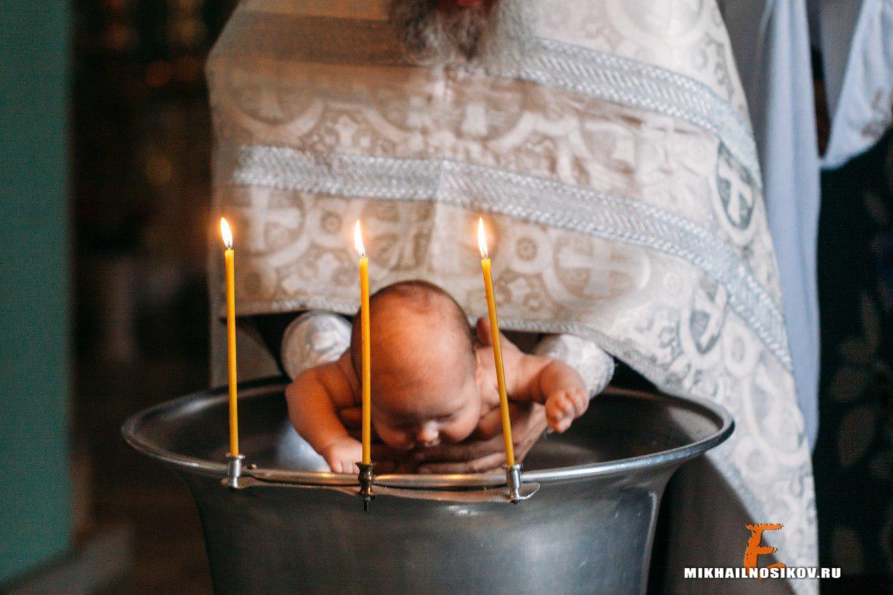 Крещение ребенка - купине в купеле