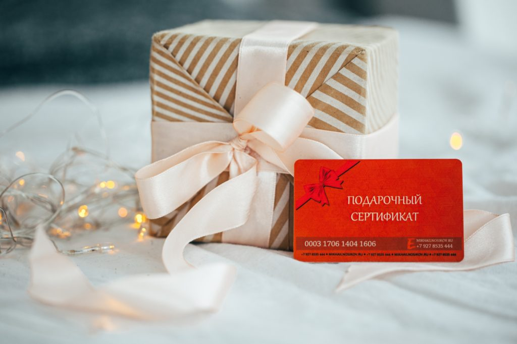 курятник фотосессия белгород подарочный сертификат ланцетовидных или